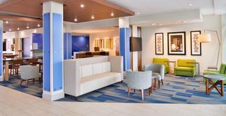麦迪逊智选假日套房酒店 - 麦迪逊 - 大厅