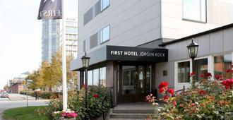第一约尔延柯克酒店 - 马尔默 - 建筑
