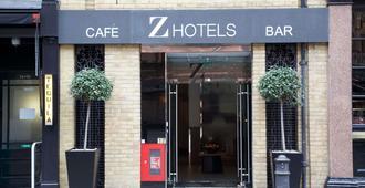 苏荷Z酒店 - 伦敦