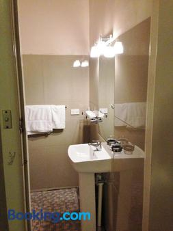 哎瓦隆汽车旅馆 - 干比尔山 - 浴室