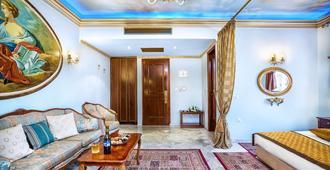 塞萨洛尼基艾德帝国皇宫酒店 - 塞萨洛尼基 - 客厅