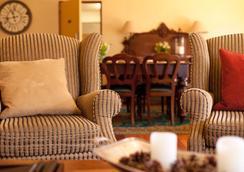 布朗斯精品酒店 - 皇后镇 - 休息厅