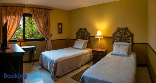 托斯卡纳旅舍 - 危地马拉 - 睡房