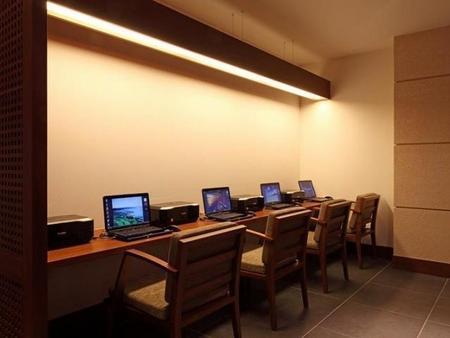卡夫度假富着公寓酒店 - 恩纳 - 商务中心
