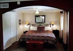 葡萄园设计型套房酒店 - 大学城 - 睡房