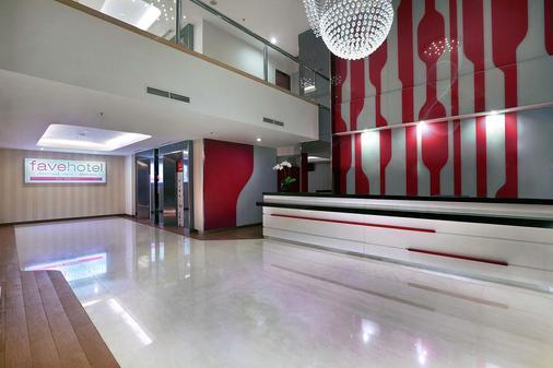 贝克西艾哈迈德亚尼最爱酒店 - 贝克西 - 柜台