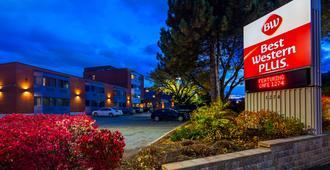 最佳西方普拉斯渥太华市中心酒店 - 渥太华