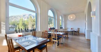 阿罗萨希霍夫酒店 - 阿罗萨 - 餐馆