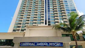 威基基帝国夏威夷度假酒店 - 檀香山 - 建筑