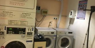 云顶之星(上海虹口店) - 上海 - 洗衣设备