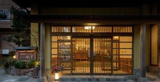 海薫新松实酒店 - 別府市 - 建筑