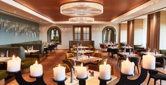 施泰根博阁度假酒店 - 康斯坦茨 - 餐馆