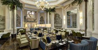 爱丁堡巴尔莫勒尔酒店 - 爱丁堡 - 餐馆