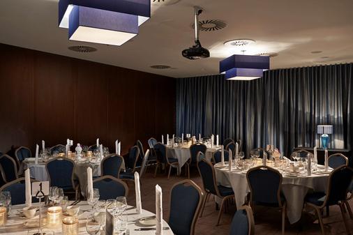 爱丁堡城市村庄度假酒店 - 爱丁堡 - 宴会厅