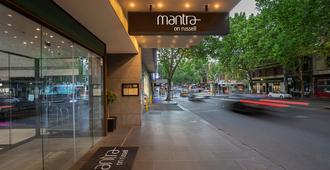 曼特拉罗素酒店 - 墨尔本 - 户外景观