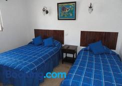 拉斯达利亚斯酒店 - 梅里达 - 睡房