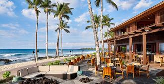 夏威夷霍阿拉拉四季度假酒店卡乌普勒胡历史遗迹店 - 科纳 - 餐馆
