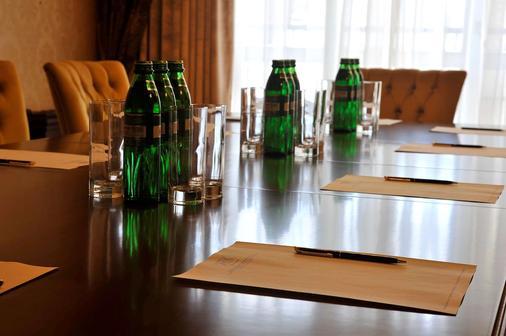 诺比利斯酒店 - 利沃夫 - 会议室