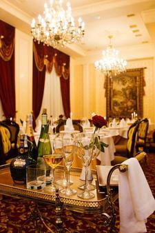 诺比利斯酒店 - 利沃夫 - 宴会厅