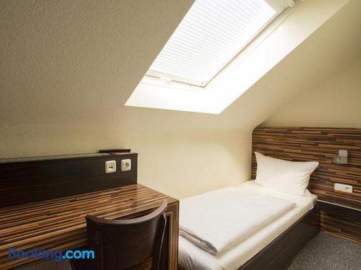 海德堡酒店 - 海德堡 - 浴室