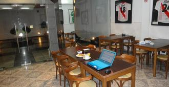 佩德拉萨酒店 - 布宜诺斯艾利斯 - 餐馆