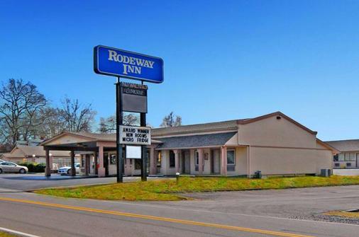 罗德威酒店 - Goodlettsville - 建筑