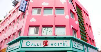 卡利旅馆 - 釜山 - 建筑