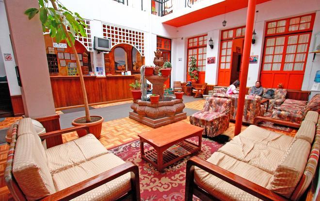莫梅玛旅馆 - 拉巴斯 - 大厅