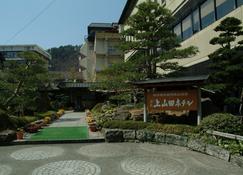 上山田酒店 - 千曲市 - 户外景观
