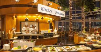 横滨湾东急酒店 - 横滨 - 自助餐
