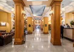 卡斯尔雷精品酒店 - 悉尼 - 大厅