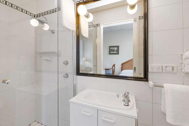 卡斯尔雷精品酒店 - 悉尼 - 浴室