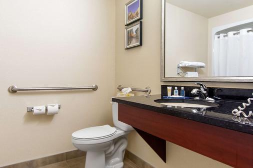 圣尼古拉斯凯富套房酒店 - 莱维斯 - 浴室