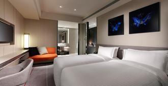寒舍艾丽酒店 - 台北 - 睡房