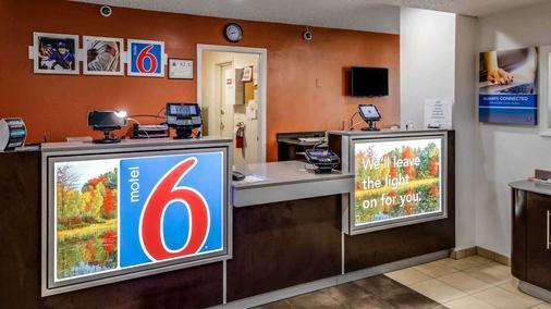 格林斯伯勒机场6汽车旅馆 - 格林斯伯勒 - 柜台