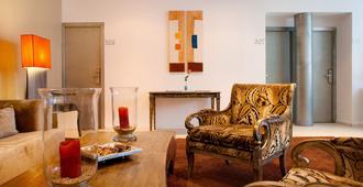 全球亚西斯加勒蒂亚旅馆 - 马德里 - 客厅