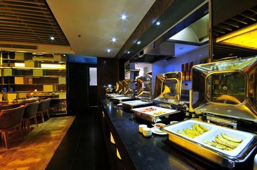 素坤逸13号柑橘酒店 - 曼谷 - 自助餐