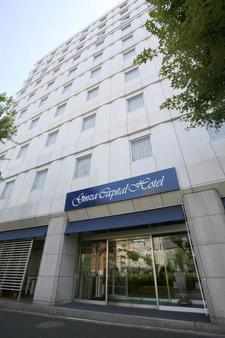 东京银座首都酒店 - 东京 - 建筑