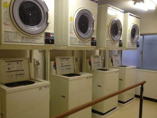 东京银座首都酒店 - 东京 - 洗衣设备