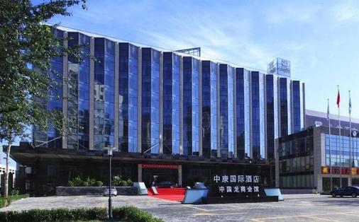 C-Kong International - 北京 - 建筑