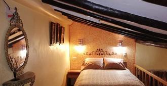 哈图恩奎拉酒店 - 库斯科 - 睡房