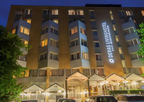 伊曼纽尔马克斯德拉阁生活酒店 - 慕尼黑 - 建筑