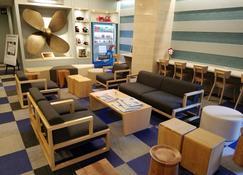 熊本河畔酒店 - 熊本 - 休息厅
