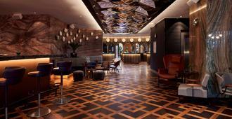 阿姆斯特丹公园酒店 - 阿姆斯特丹 - 休息厅