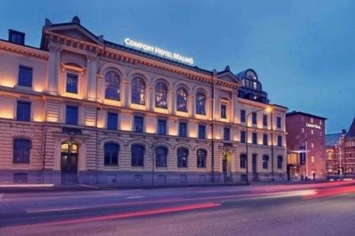 舒适酒店-马尔摩 - 马尔默 - 建筑