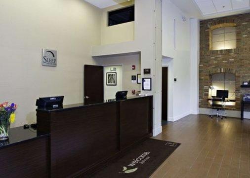 英纳哈波尔市中心司丽普旅馆&套房酒店 - Baltimore - 大厅