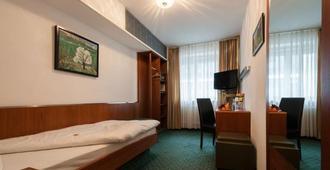 乌恩基尔酒店 - 斯图加特