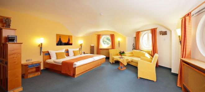波斯特公园酒店 - 弗莱堡 - 睡房