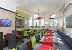 波斯特公园酒店 - 弗莱堡 - 餐馆