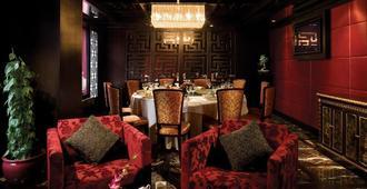 英皇娱乐酒店 - 澳门 - 餐馆